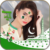 Pakistan Independece day Profile photo maker 1.02 Android for Windows PC & Mac
