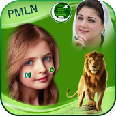 PMLN Flex and Banner Maker 2018 1.1 Android for Windows PC & Mac