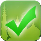 Ramadan Achievements