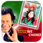 PTI Photo Frame 2018  1.0 Android Latest Version Download