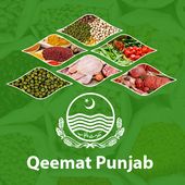 Qeemat Punjab 3.2 Android for Windows PC & Mac
