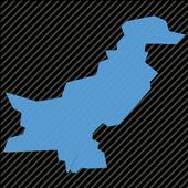 Pakistan News Updates