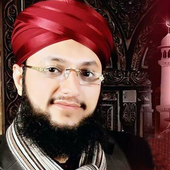 Hafiz Tahir Qadri Naats mp3