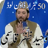 Qari Waheed Zafar Naats mp3 1.9 Android for Windows PC & Mac