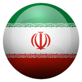 Iran News English | All Iran Newspapers  Latest Version Download