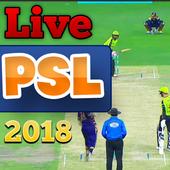 Bangladesh vs West Indies BAN vs WI Cricket 2018