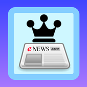 All in one Newspapers - King's Daily Epaper  Latest Version Download
