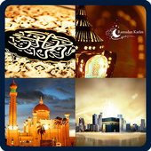 Islamic Wallpaper HD 2017  APK 1.2