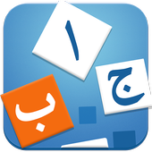 Learn Arabic - Language Learning App  APK 3.2