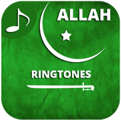 Allah Ringtones  Latest Version Download