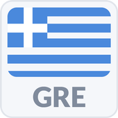 Radio Greece Latest Version Download