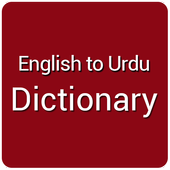 u dictionary app download english to urdu