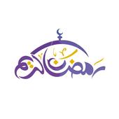 World Ramadan Timings 2018
