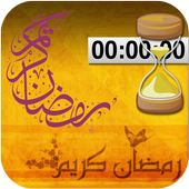 Ramadan 2018 Countdown 2.1 Latest Version Download