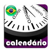 Brasil Calendário 2017-2018 com todos os Feriados For PC