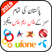 Pakistan All Sim SMS Packages 2018  APK 1.5