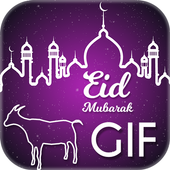 Bakri Eid GIF : Eid-Ul Adha Animated Images  in PC (Windows 7, 8 or 10)