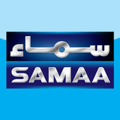 Samaa News App  For PC
