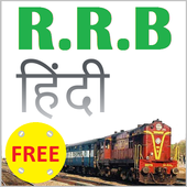 Download RRB Hindi (हिंदी) 1.57 APK File for Android