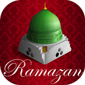 Ramazan (Ramadan) 2018  Latest Version Download