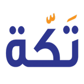 Download Takkeh تكة 2.0.1 APK File for Android