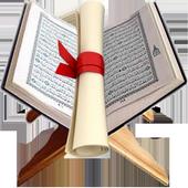 تحفيظ القرآن الكريم - Tahfiz APK 4.2