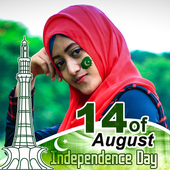Pak Flag Face Sticker- Jashne Azadi Latest Version Download