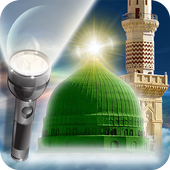 Download Madni Torch 1.0 APK File for Android