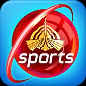 Live PTV Sports APK 1.2.1