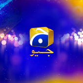 HarPal Geo 27 Latest Version Download