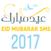 Eid Mubarak SMS 2017 Latest Version Download