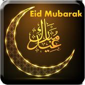 Eid Mubarak Wallpaper HD 1.0.4