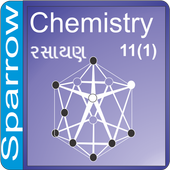Gujarati 11th Chemistry Sem 1 Latest Version Download