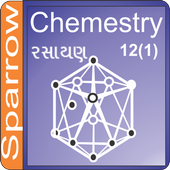 Gujarati 12th Chemistry Sem 3 Latest Version Download