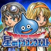 星のドラゴンクエスト Latest Version Download