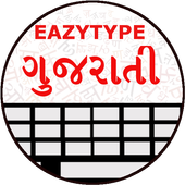 Download EazyType Gujarati Keyboard 3.1.0 APK File for Android