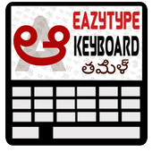 Download EazyType Telugu input Keyboard 3.1.1 APK File for Android