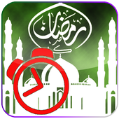 Ramazan Alert Calendar  Latest Version Download