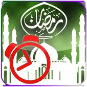Ramazan Alert Calendar For PC