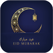 Eid Mubarak Wallpapers HD  Latest Version Download