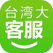 Download 台灣大哥大行動客服  7.13.0 APK File for Android