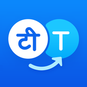 Hi Dictionary-Free Language Translation Dictionary v1.5.8.2 Android for Windows PC & Mac