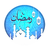 Ramadan Kareem : Calendar, Alarm & Prayer Time  Latest Version Download