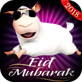 Eid Al Adha Photo Frames 2018  For PC