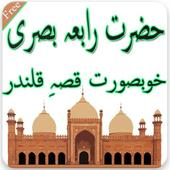 islamic books in urdu  APK 1.2