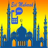 Eid SMS: Best Bangla SMS  Latest Version Download