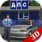 Traffic Cop Simulator 3D APK v16.1.3 (479)