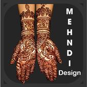 Mehandi designs 2018