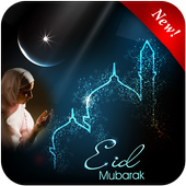 Eid al fitr photo frames  For PC