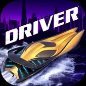 Driver Speedboat Paradise APK 1.6.0